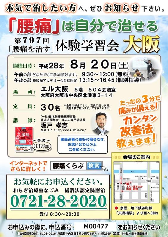 20160820.jpg