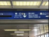 新大阪駅東出口11番です。